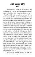 ni/jh g[;se feT - Page 2