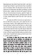 ni/jh g[;se feT - Page 3