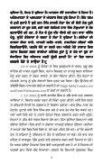 ni/jh g[;se feT - Page 4