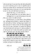 ni/jh g[;se feT - Page 6