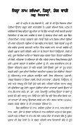 ni/jh g[;se feT - Page 7