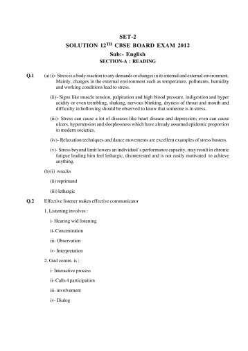 SET-2 SOLUTION 12TH CBSE BOARD EXAM 2012 Sub:- English