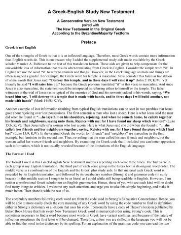 NEW TESTAMENT WORD STUDIES I. Introduction A. Regarding ...