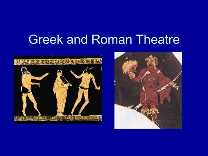 the design of greek and romans theaters Compare the ancient theatres with theatres today compare the ancient theatres with theatres today the roman plays were nothing inferior to modern.