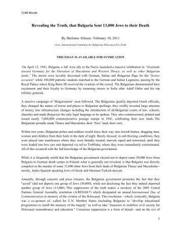 Revealing the Truth, that Bulgaria Sent 13,000 ... - Shelomo Alfassa