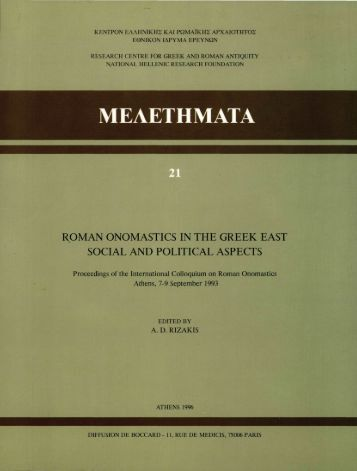 Roman onomastics in the Greek East: social and political aspects ...