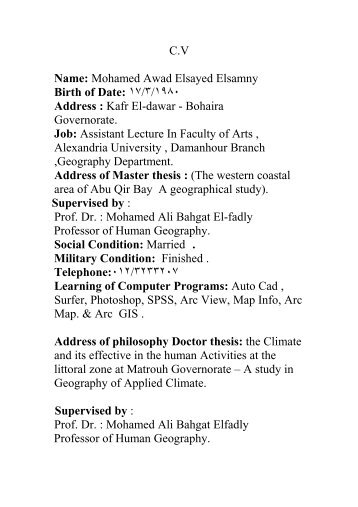 resume canada date of birth