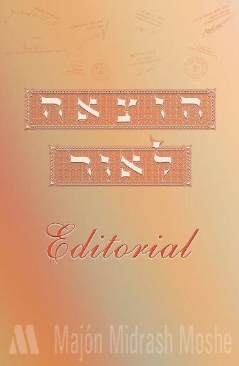 Catalogo de Libros (pdf) - Torah en Familia