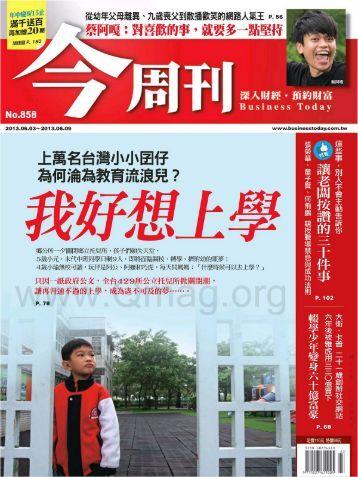 Rd magazine - february 24, 2011