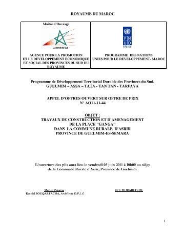 1026111663 abdessamad elb for Interieur gov ma