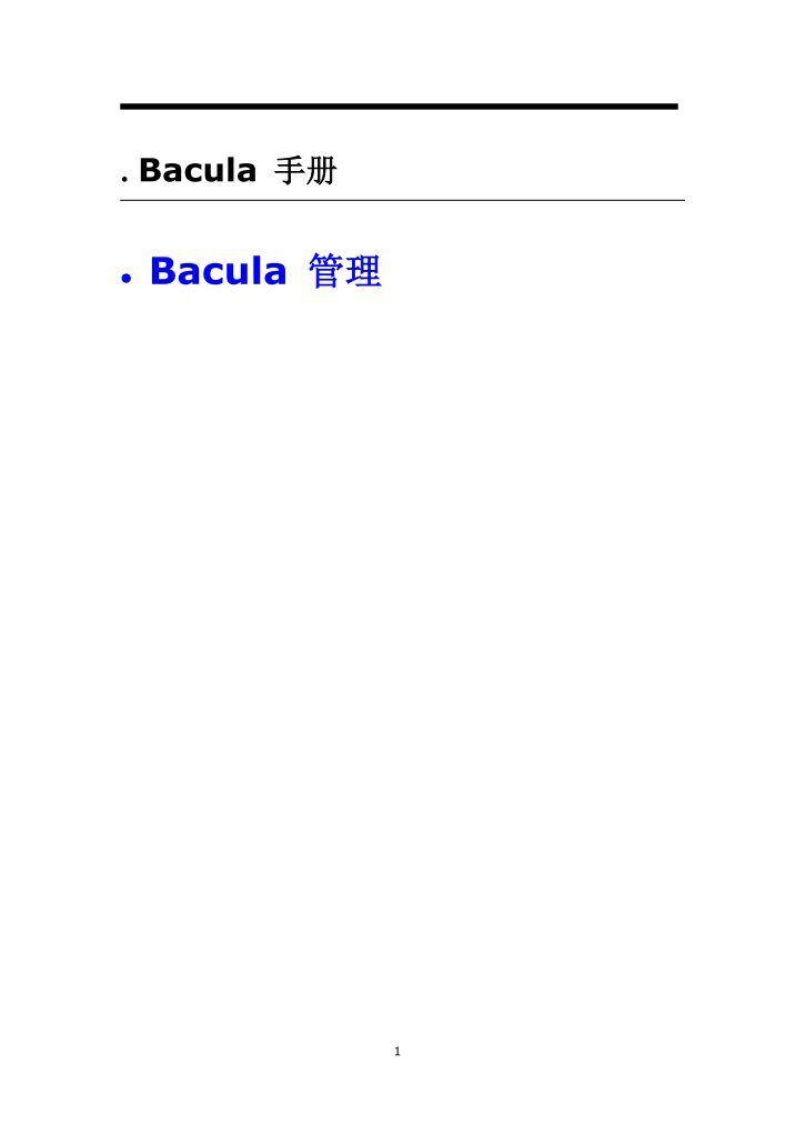 \\includegraphics/bacula-logoeps