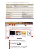 View - Library - Page 2