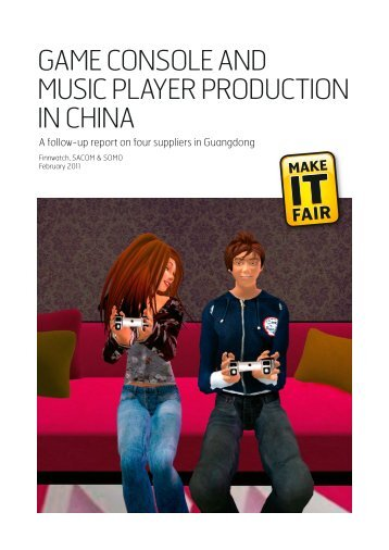 game console and music plaper production in china - makeITfair
