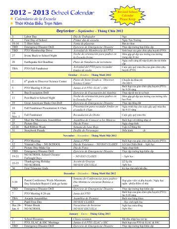 Ex menes de normas de re - Garden grove school district calendar ...