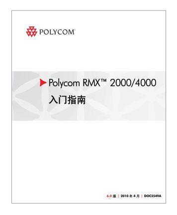 polycom rmx 2000 admin guide