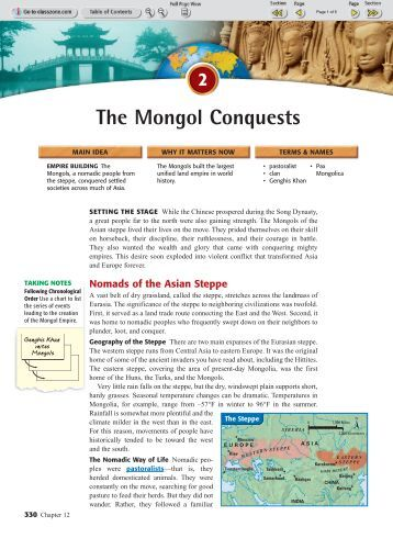 the rise of the mongols. Black Bedroom Furniture Sets. Home Design Ideas