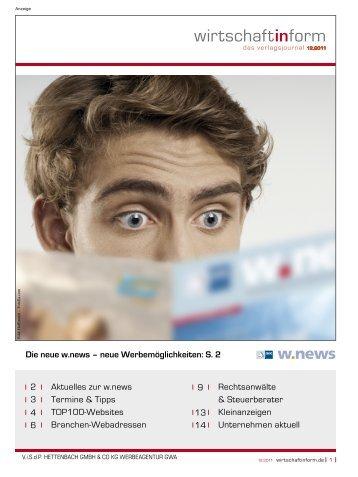 Die neue w.news – neue Werbemöglichkeiten I wirtschaftinform.de 12.2011