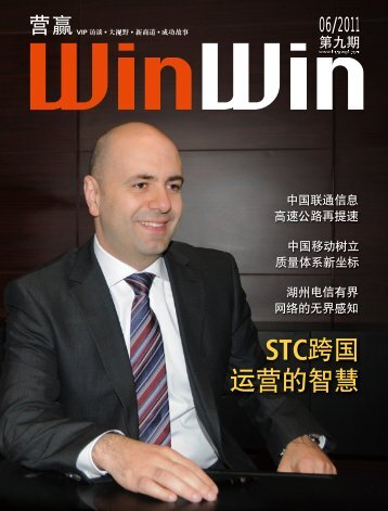 第9期 - Huawei