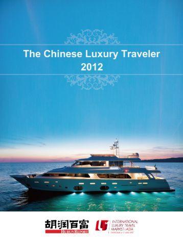 7 - International Luxury Travel Market