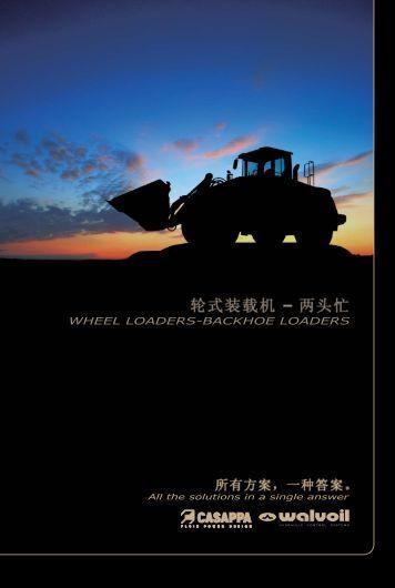 wheel loaders backhoe tracc - Casappa
