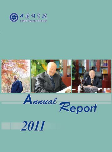 2011 Annual Report (PDF 9.19 MB) - Chinese Academy of Sciences