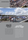 InnoTrans 2014 - Page 4