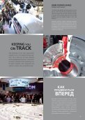 InnoTrans 2014 - Page 7