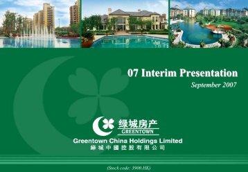 Presentation - Greentown China Holdings Limited