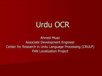 Urdu OCR - PAN Localization