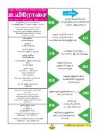 August - 2014 - Page 3
