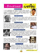 August - 2014 - Page 5