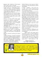 August - 2014 - Page 7