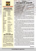 SCR 2014 - Page 3