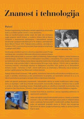 Znanost i tehnologija