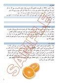 Urdu Language - NDR-UK - Page 2
