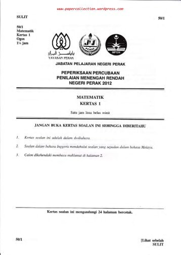 PMR English Language Examination Seminar (Paper 1)