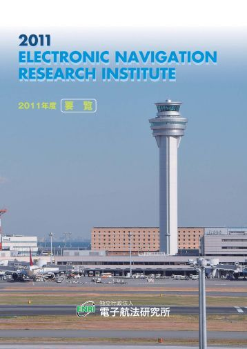 2011 RESEARCH INSTITUTE ELECTRONIC NAVIGATION ... - ENRI