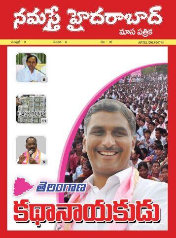 Namasthe Hyderabad November Monthly