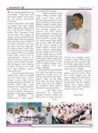 Namasthe Hyderabad November Monthly - Page 6