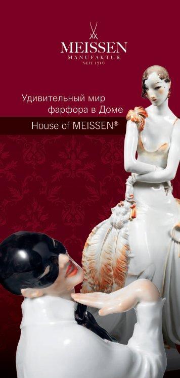 House of MEISSEN®