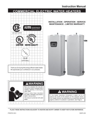 Super insulated livestock waterers instructions pdf for Super insulated water heater