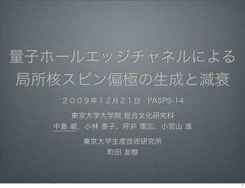香港 穴場 ブランド コピー | (NOOB製造-本物品質)CHANEL|シャネルバッグ スーパーコピー チェーンショルダーバッグ A67086 レディースバッグ