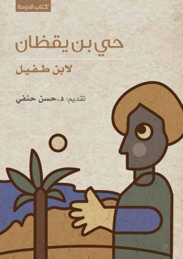 BOOK 79