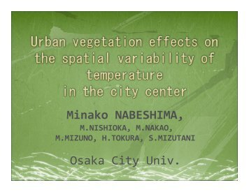 Urban vegetation effects on the spatial variability of temperature in ...
