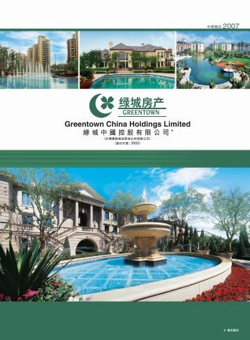 01 (C) IFC - Greentown China Holdings Limited