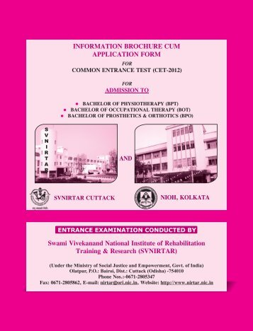information brochure cum application form - National Institute of ...