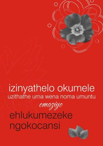 isiZulu - Cindi