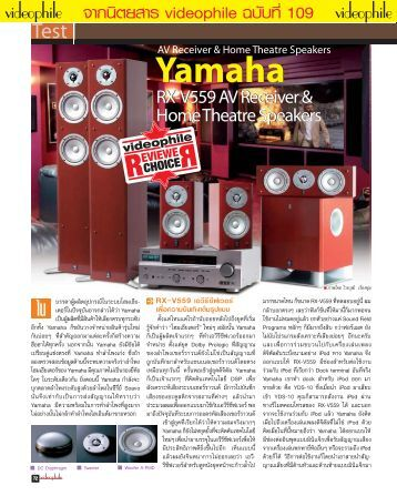 aw Test Yamaha - Piyanas