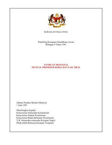 pekeliling kemajuan pentadbiran awam Perintah-perintah am 2018 email to a friend be the first to review this product  pekeliling kemajuan pentadbiran awam dan profil perkhidmatan awam malaysia.