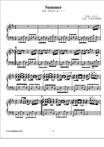 july my soul piano sheet pdf